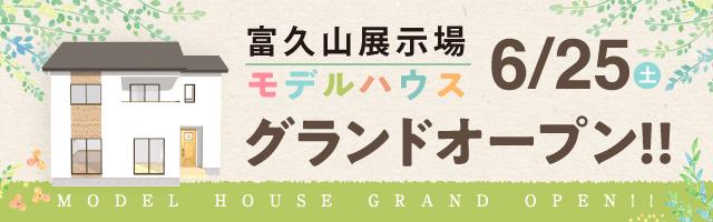 ホームページを見て来場ご予約で、今だけ2000円分商品券プレゼント